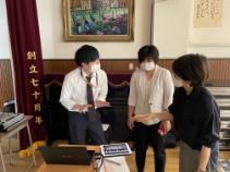 IoT 工事